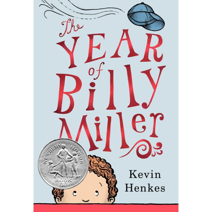The Year of Billy Miller(Hardcover)