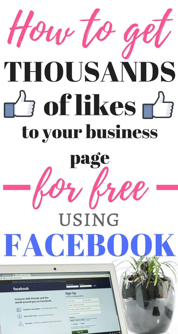 Awesome strategies to get tons of REAL likes to your Facebook business page for ...