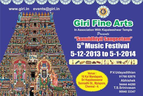 5th Music Festival