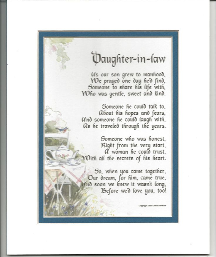 Amazon.com: Daughter-in-law Gift Present Poem For Bridal Shower Or Birthday #89,: Home & Kitchen