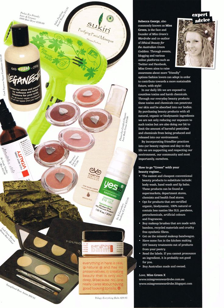 #miessence lip creme was featured in Modern Hair & Beauty Magazine.