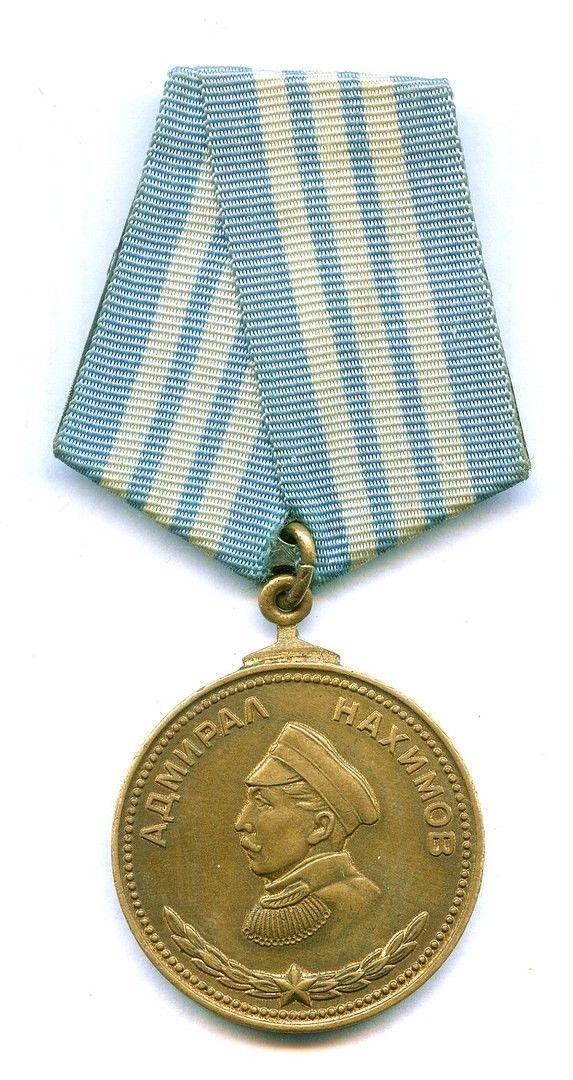 3 марта 1944 года Указом Президиума Верховного Совета СССР была учреждена медаль Нахимова.