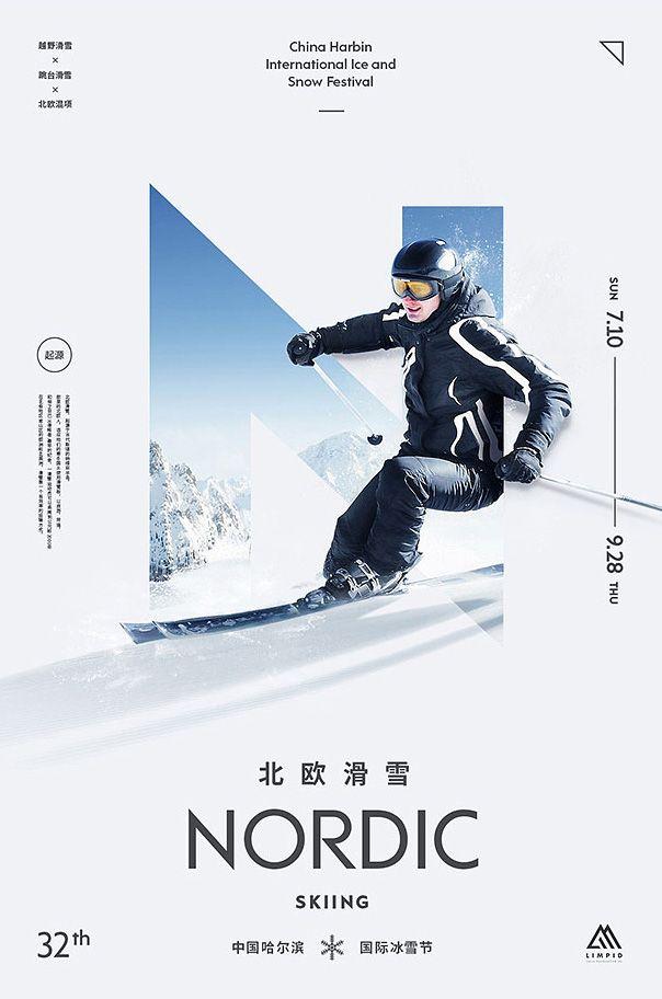 winter snow sport