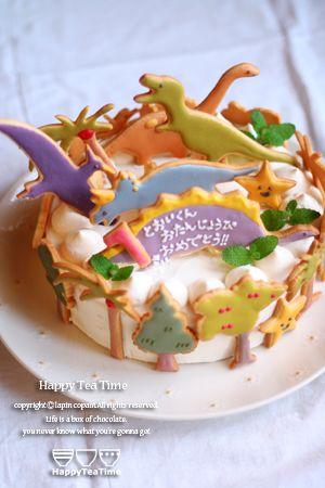 Dinosaur Sugar Cookies Birthday Cake