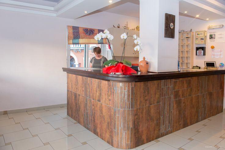 Υπηρεσίες - SUNRISE HOTEL