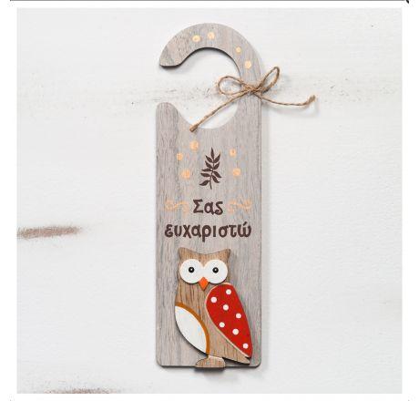 μπομπονιέρες ξύλινο διακοσμητικό πόρτας ζωάκια επιλογή σχεδίου 8x1x26εκ-nifika l'amour