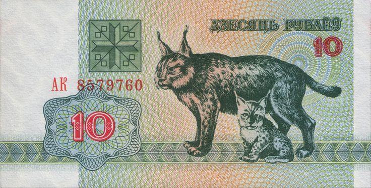 10 Rubles, Lynx, Belarus.
