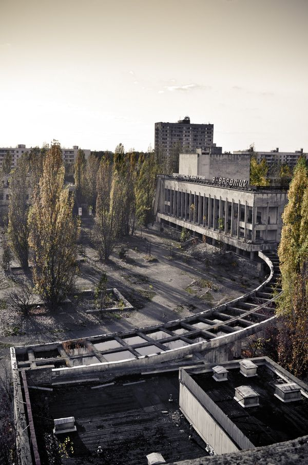 Chernobyl: An Inventory of Mortality by Josephine Pugh