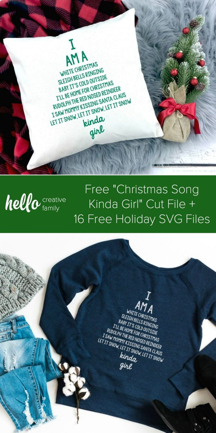 16 Free Christmas SVG Files + Cricut EasyPress 2 Review in