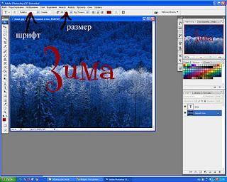 www.OlinoHobby.com: Как сделать надпись на фото