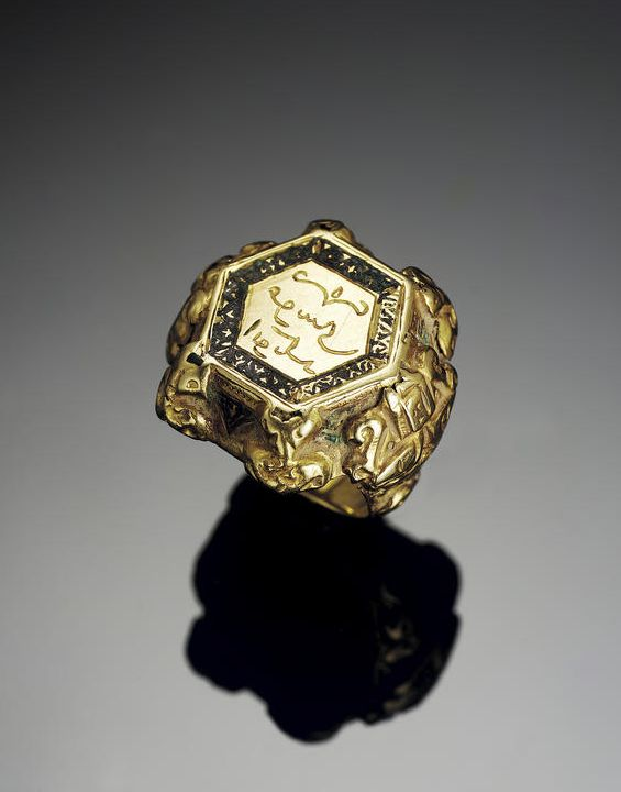A Seljuk niello and gold Ring -  Persia, 12th/ 13th Century