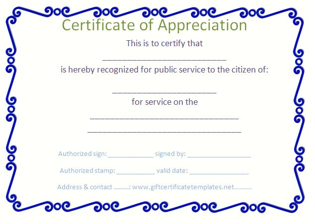 Blue border certificate of appreciation template certificate of appreciation templates for Make your own deploma