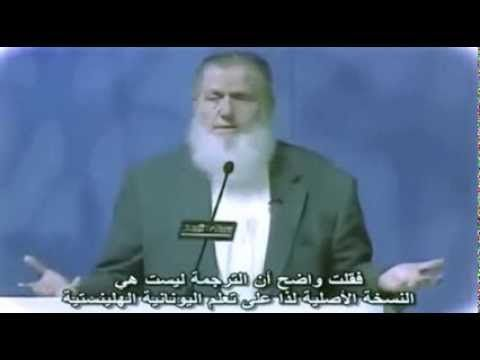 شاب مسيحي يسأل الشيخ يوسف استس سؤال واحد ودخل بالاسلام How this preacher entered Islam? - YouTube
