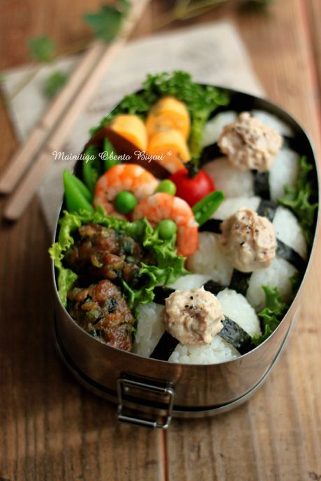 best 25 japanese lunch ideas on pinterest japanese lunch box japanese croquette and lunch in. Black Bedroom Furniture Sets. Home Design Ideas