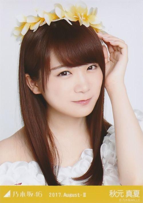 omiansary27: Nogi-chans Source- 扇風機   日々是遊楽也