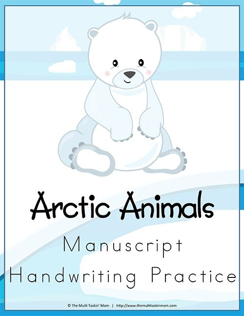 A fun handwriting practice that focuses on the manuscript alphabet.  These fun…