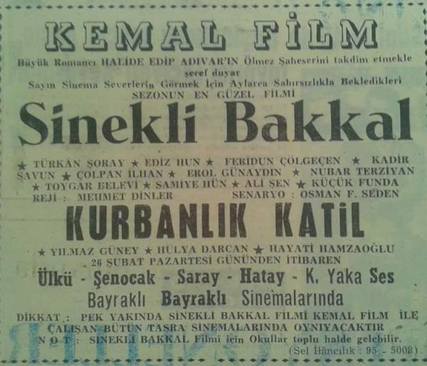 Sineklik Bakkal afişi #istanlook #nostalji #birzamanlar