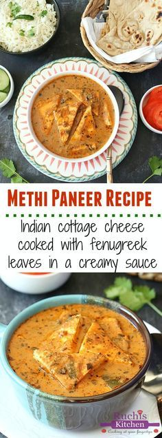 Methi Paneer Recipe - A quick and easy dish made with fresh fenugreek leaves and Indian cottage cheese. Vegans can use tofu cubes as a substitute. Healthy and Nutritious!