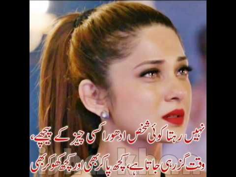 Khaani (OST) - Rahat Fateh Ali Khan - Geo Entertainment - Lyrical Video With Translation - YouTube