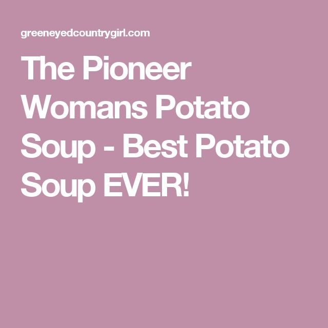 1000+ ideas about Pioneer Woman Potatoes on Pinterest | Pioneer Woman ...