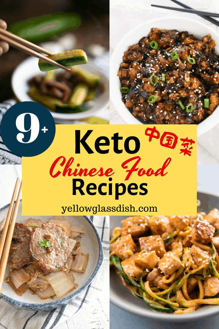 Keto chinese food recipes yellow glass dish low carb