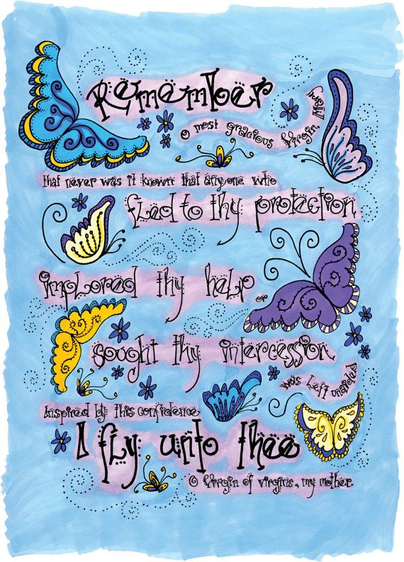 Memorare Prayer to Virgin Mary 8x10 print, whimsical contemporary Catholic art, blue and purple butterflies, teen room decor, gift