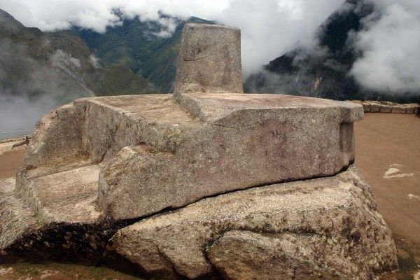 The Intihuatana Stone - also called the 'Hitching Post of the Sun' - at Machu Picchu in Peru.