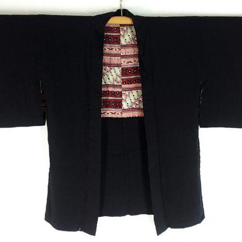 Haori Fushi-Tsumugi feine Rohseide / Haori Fushi-Tsumugi find Raw Silk © KIMONO …  #Schusse # Wefts