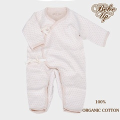 Organic cotton childrens sleepwear – natural solution for better sleep. Tight sleep is what your baby need. BebeUp makes organic, natural pyjamas super comfy and soft, super breathable and really easy care. Even you have to wash it every morning, it will stay like new.