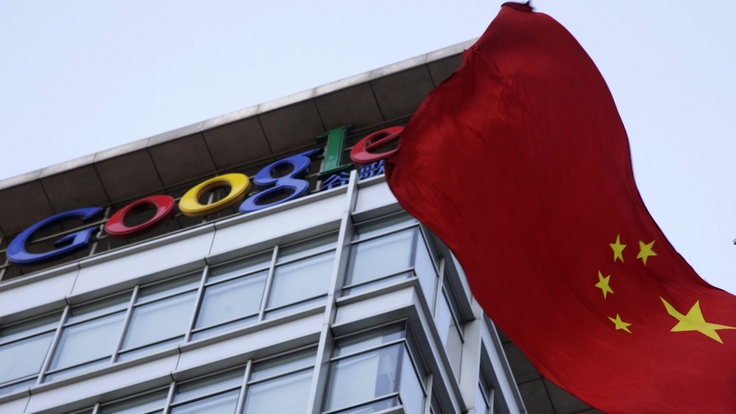A Chinese flag flutters near the Google logo on top of Google's China headquarters in Beijing, China,