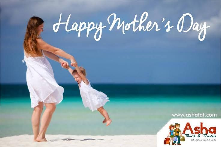 Thinking of a Perfect Mother's Day gift your mom will never forget?  Surprise your Mother by gifting her a Customized Tour to her dream destination with Asha Tours & Travels.  Asha Tours & Travels wishes you a Happy Mother's Day.  Visit us: www.ashatat.com  #Mothersday #Gift #destination #Customised #Tours #Surprise #travels #Tourism #Mom #Wishes #Celebrations