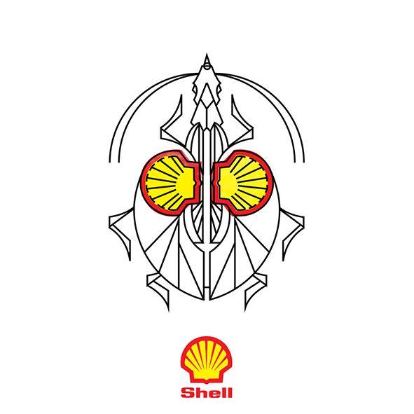 Shell by Kickatomic
