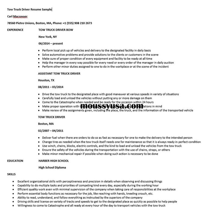 Tow Truck Driver Resume Sample in 2020 Tow truck driver