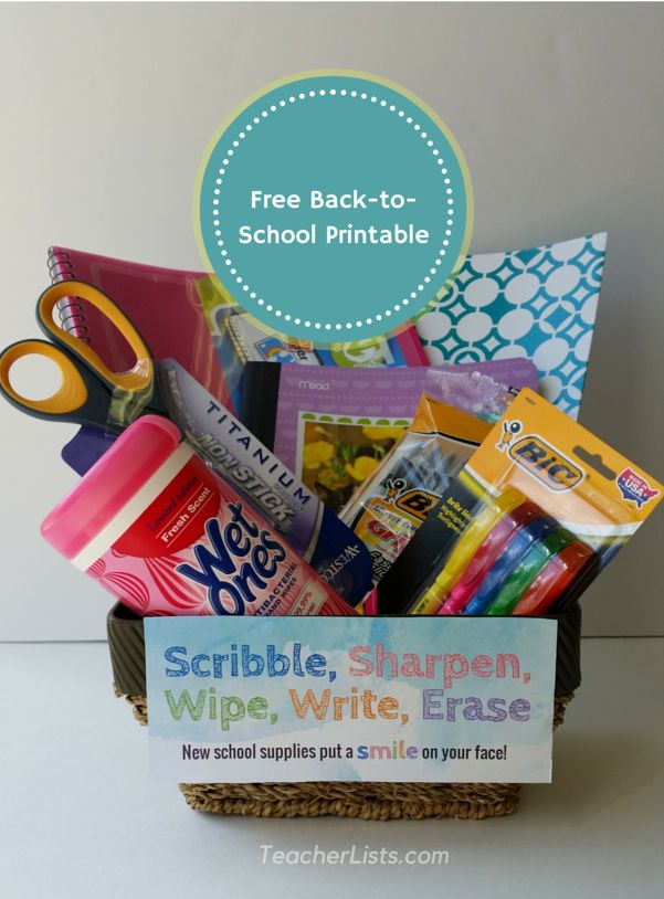 how to get free school supplies for your classroom