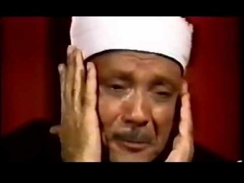 QARI ABDUL BASIT - QIRAT RECITED -:- 18-01-1989