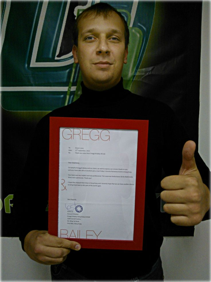 This is the Head of Sales Department of #DreamLaser studio, Eugene Stepanov, with an official Letter of Thanks straight from Hong Kong, where we did amazing 3D Multimedia performance a week ago.