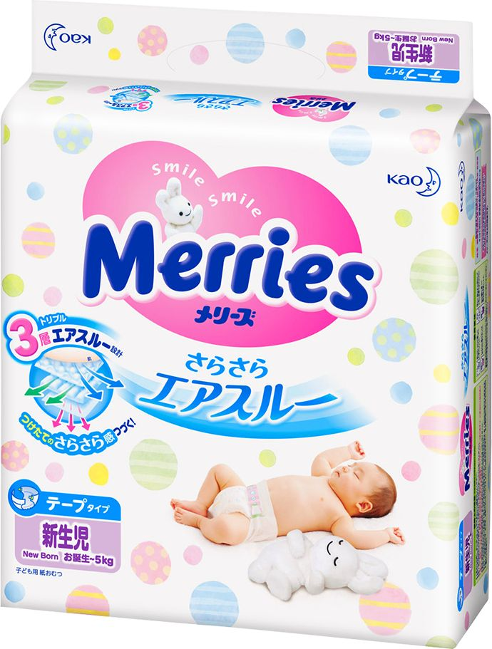 Don't let the wetness disrupt your baby's sleep. Shop the Merries moisture absorbing nappies with us @ http://bit.ly/2tfUeNM #babynappies #babydirect