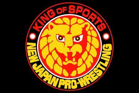 Kota Ibushi Leaves NJPW