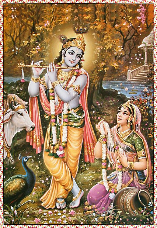 Radha Worships Krishna (Reprint on Paper - Unframed))