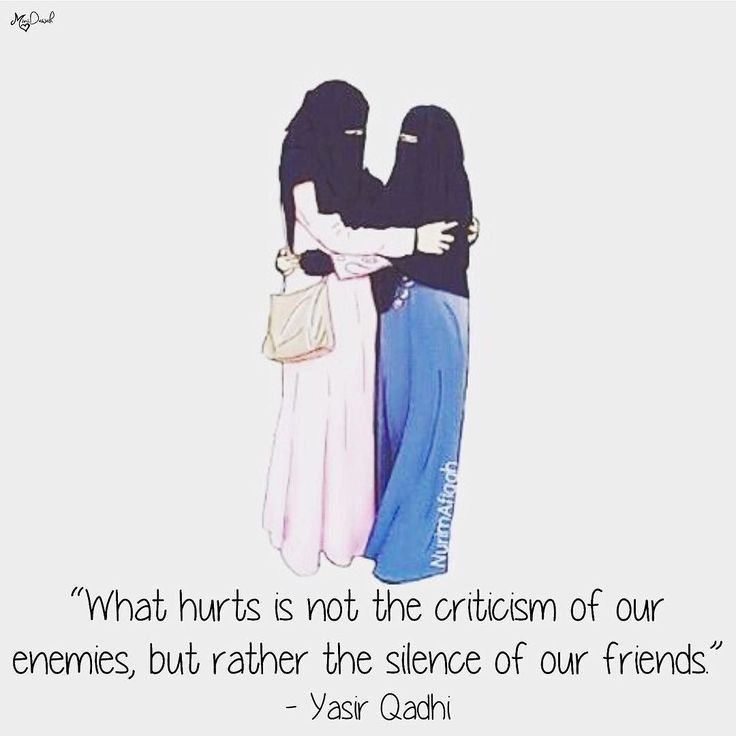 """What hurts is not the criticism of our enemies but rather the silence of our friends."" - Yasir Qadhi Share