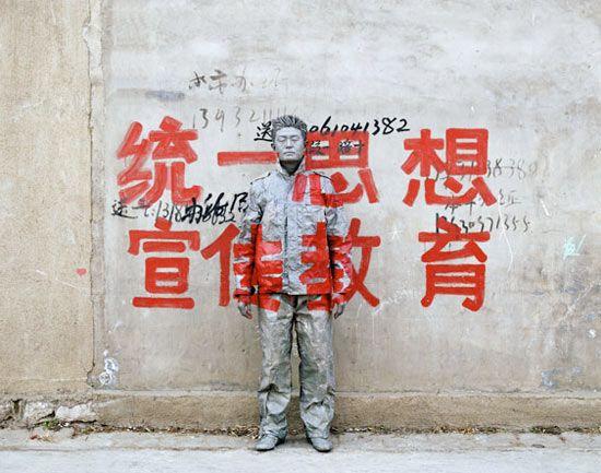 'camouflage' by liu bolin, arte, art, rua, street, street art, camuflagem, camouflage, liu bolin, china