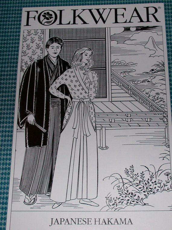 Folkwear Japanese Hakama- Pattern #151
