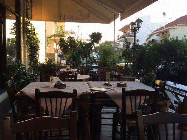Evgonia Restaurant