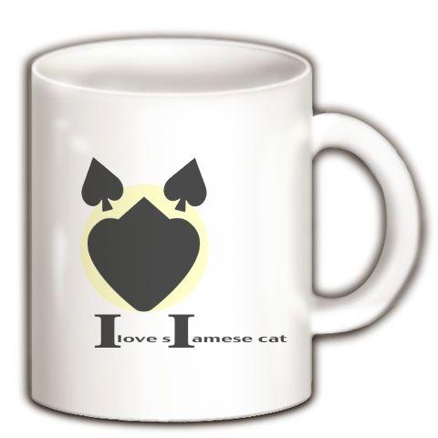 I Love Siamese Cats マグカップ(ホワイト):シャム猫をシンプルな図形とトランプマークと文字で顕してみました。シャム猫好きなあなたにヾ(*ΦωΦ)ノbyち畳工房:ちょっと笑えるパロディと猫がモチーフの商品です