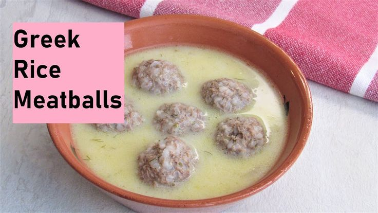 Greek Rice Meatballs Kofta Cooked In A Very Delicious Yogurt And Lemon Tasty Yogurt Greek Rice Meatballs And Rice