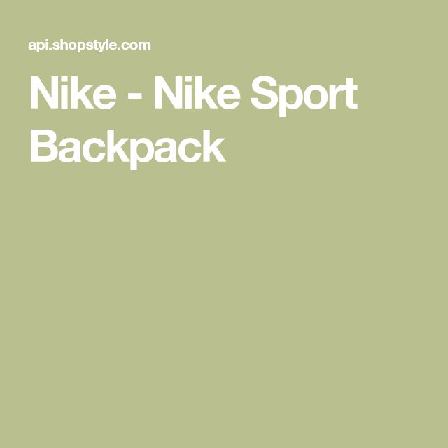 Nike - Nike Sport Backpack