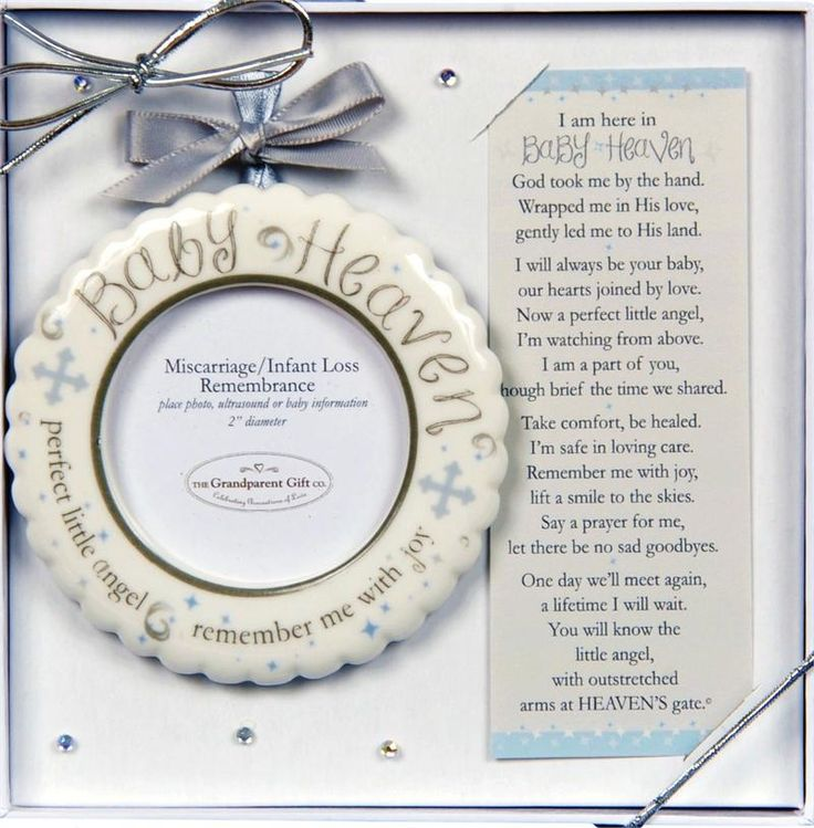 Baby Heaven Memorial Ornament i want this for my sweet baby angel Drew