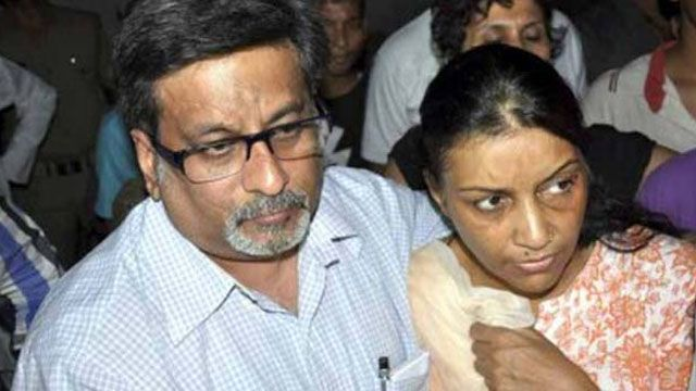 Aarushi Talwar murder case verdict to be announced on Aarushi-Hemraj double murder case