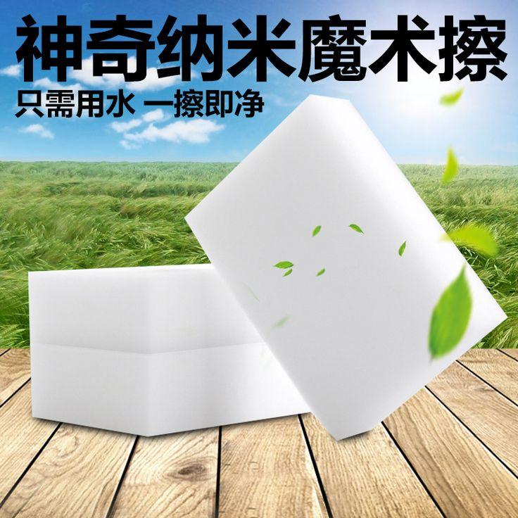 crazy price! 20pcs White Multifunction Magic Melamine Sponge Eraser Cleaner Cleaning Sponges Kitchen Bathroom Cleaning Cars