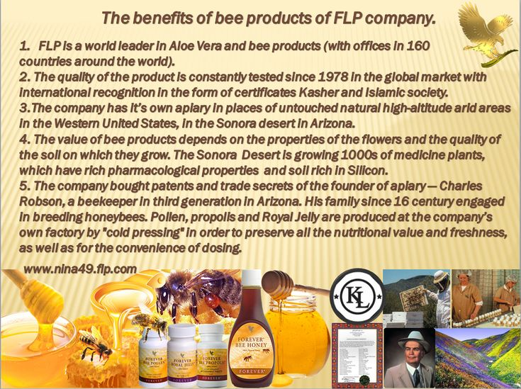 The benefits of bee products of FLP. Order at www.nina49.flp.com